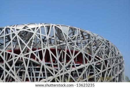 """main stadium: """"birdnest"""" for Beijing 2008 olympic games"""