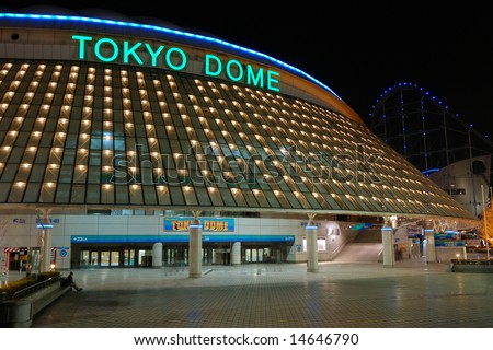 main Tokyo arena building for sports and entertainment - Tokyo Dome also known at Korakuen name