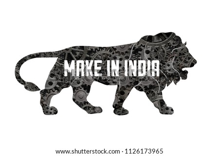 Make in India Symbol made of cogs Сток-фото ©
