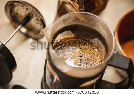 Making coffee in french press. Good morning! Perfect foam. #570832858