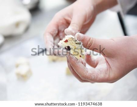 Making dessert snowflake #1193474638