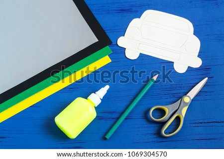 Making greeting card for Father's Day in shape of car. Children's art project. DIY concept. Step-by-step photo instruction. Step 1. Preparation of materials and tools #1069304570