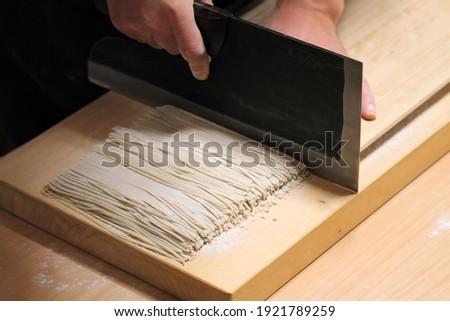 Making Soba Noodles (Buckwheat Noodles) Stock fotó ©
