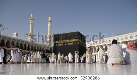 MAKKAH APRIL 23 A close up view of pilgrims circumambulate the Kaaba at Masjidil Haram on April 23 2010 in Makkah Saudi Arabia Muslims all around the world face the Kaaba during prayer time.