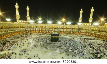 MAKKAH - APRIL 23 : A 6-second exposures of pilgrims circumabulate (tawaf) Kaaba on April 23, 2010 in Makkah, Saudi Arabia. Pilgrims circumambulate the Kaaba seven times in counterclockwise direction.