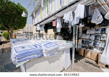 MAKKAH - APRIL 26 : Hajj cloths and other accessories for sale on April 26, 2010 in Makkah, Saudi Arabia. MIllions of muslims from all around the world normally perform hajj at the end of solar year.