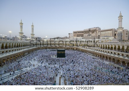 MAKKAH - APRIL 23 : Muslims get ready for evening prayer at Masjidil Haram on April 23, 2010 in Makkah, Saudi Arabia. Muslims all around the world face the Kaaba during prayer time. - stock photo