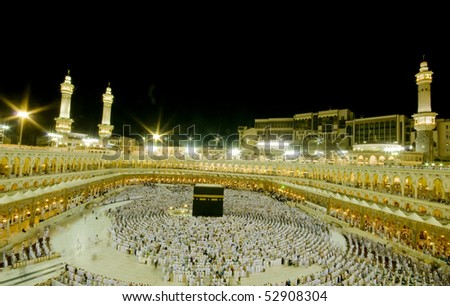 MAKKAH - APRIL 24 : Muslims get ready for evening prayer at Masjidil Haram on April 24, 2010 in Makkah, Saudi Arabia. Muslims all around the world face the Kaaba during prayer time.