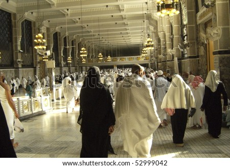 MAKKAH-JAN 1:Pilgrims perform 'saei' (brisk walking between the hills of Safa & Marwah 7 times) Jan 1, 2008 in Makkah. The ritual is a reenactment of Abraham's wife, Hajr frantic search for water