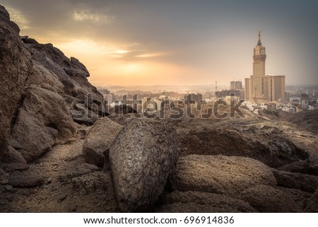 Makkah Sunset, Landscape view of clock tower from a mountain near this Holy region