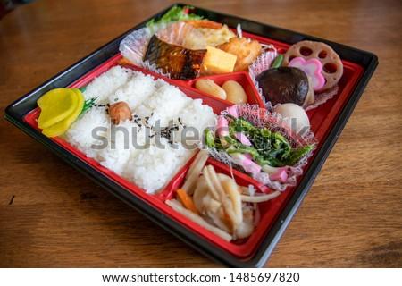 Makunouchi Bento / Various Side Dishes Bento