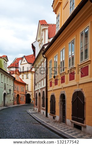 Mala strana or Lesser side, beautiful old part of Prague the Czech capital and one of the most attractive tourist destinations in Europe.