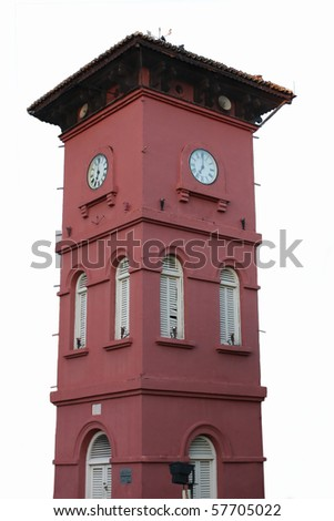 malacca historic old clock tower