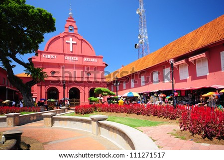 MALACCA, MALAYSIA - MAY 19: A view of Christ Church & Dutch Square on May 19, 2012 in Malacca, Malaysia. It was built in 1753 by Dutch & is the oldest 18th century Protestant church in Malaysia.