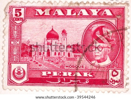 MALAYA - CIRCA 1947: A stamp printed in Malaya shows image of a mosque in the state of Perak in the Northern Region of Malaya, series, circa 1947