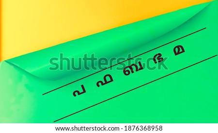 Malayalam consonants pa,fha,ba,bha,ma, Concept Of education. Zdjęcia stock ©