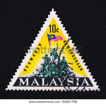 MALAYSIA - CIRCA 1978: A stamp printed in Malaysia shows War Memorial, circa 1978