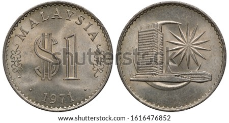 Malaysia Malaysian coin 1 one ringgit 1971, regular issue, denomination and date flanked by small flowers, Parliament building in front of Crescent and star,