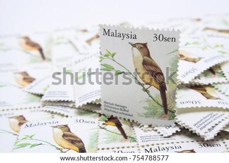 malaysia postage stamp #754788577
