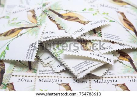 malaysia postage stamp #754788613