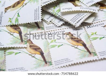 malaysia postage stamp #754788622