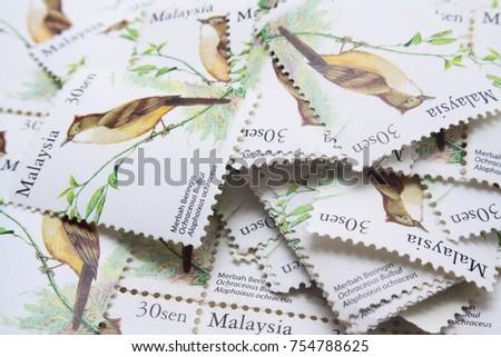 malaysia postage stamp #754788625
