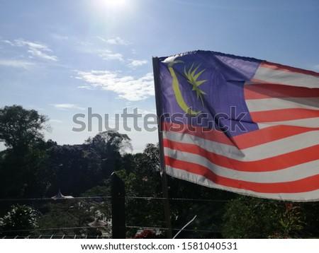 Malaysian flag at Penang Hill. The proud of Malaysian