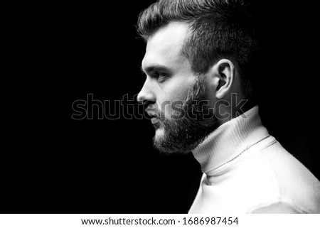 Man bearded macho close up face. Barbershop concept. Beard grooming. Hipster style beard. Handsome bearded guy. Masculinity and beauty. Well groomed bearded man stylish appearance. Hairstyle barber.