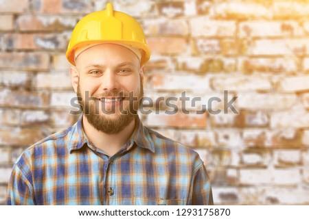 Man builder bricklayer brickwork builder building business businessman #1293175870