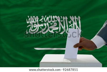 Saudi Arabia - national flag and outline maps