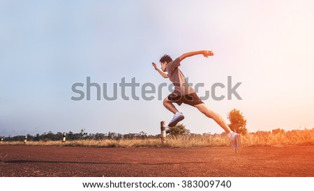 Man running in park #383009740