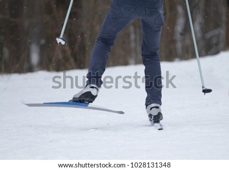 Man skiing cross-country in the winter park #1028131348
