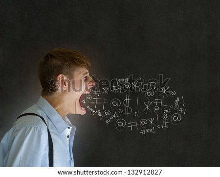 Man teacher, salesman, student or businessman angry, shouting and swearing with chalk blackboard background