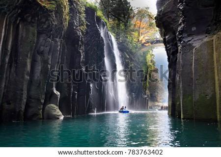 Manai Falls - Shrine of Japan,Takachiho Gorge