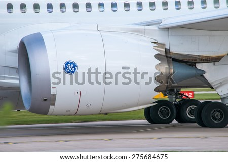 MANCHESTER, UNITED KINGDOM - MAY 04, 2015: Side view of a Boeing 787 Jet Engine, Manchester Airport May 04 2015.