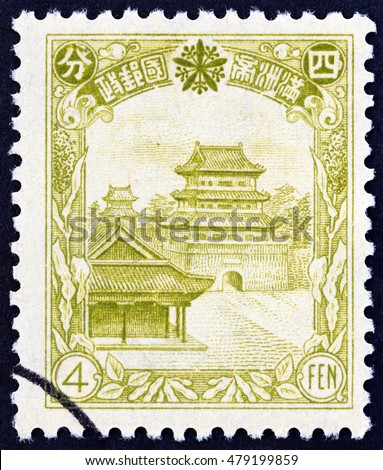 MANCHUKUO - CIRCA 1936: A stamp printed in China shows Qing Dynasty Peiling Mausoleum at Mukden, circa 1936.