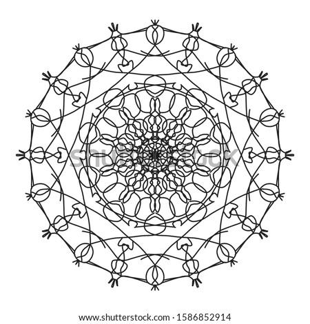 mandala. Decorative ornament. Coloring book pages. Сток-фото ©