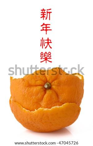 printable happy birthday chinese