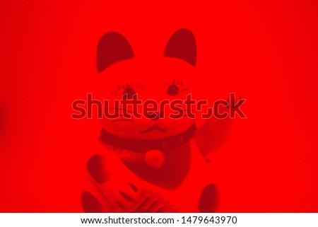 Maneki-neko beckoning cat good luck #1479643970
