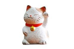 Maneki Neko (Japanese Welcoming Cat, Lucky Cat, Cat Swipe, Money cat, or Fortune Cat)