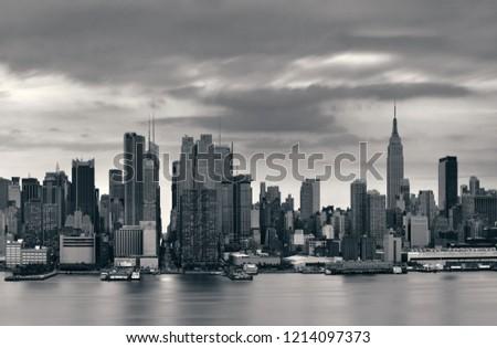 Manhattan midtown skyscrapers and New York City skyline  #1214097373