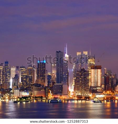 Manhattan midtown skyscrapers and New York City skyline at night #1252887313