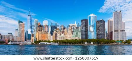 Manhattan panoramic skyline view. New York City, USA. Office buildings and skyscrapers at Lower Manhattan (Downtown Manhattan). #1258807519