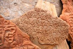 Mani stones in Chele, Upper Mustang, Nepal 2012