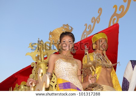 MANILA, PHILIPPINES - APR. 14: pageant contestant in her cultural dress pauses during Aliwan Fiesta, which is the biggest annual national festival competition on April 14, 2012 in Manila Philippines.