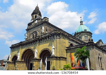 MANILA, PHILIPPINES - APRIL 15: Manila Cathedral on April 15, 2013 in Manila, Philippines.Manila Cathedral is a Latin Rite Roman Catholic basilica which was completed in 1958.