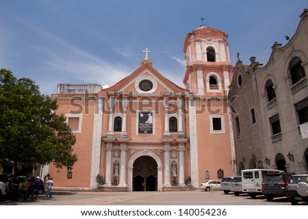 MANILA, PHILIPPINES - MAY 6: San Agustine church is the World Heritage Site and one of the most famous tourist attractions on May 6,2012 in Intramuros district of Manila , Philippines.