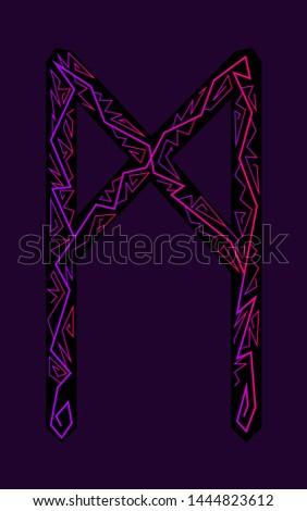 Mannaz rune. Ancient Scandinavian runes. Runes senior futarka. Magic, ceremonies, religious symbols. Predictions and amulets.