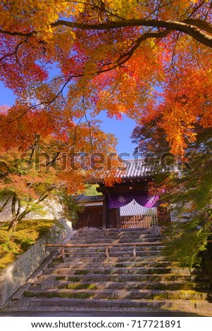 """Manshuin Temple Emperor's gate was established in the 8th century and known for its beautiful autumn colors. stone word in the image shows  """"king and quieen visit together"""" in Japanese."""