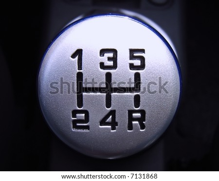 Manual  Transmission on Manual Transmission Gear In A Car Stock Photo 7131868   Shutterstock